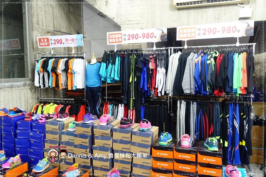20170120《桃園大有特賣會》Nike、Adidas、Reebok運動用品服飾全面4折起。童鞋190起。機能服飾全面出清中︱新光三越大有店正對面(影片) (62).jpg