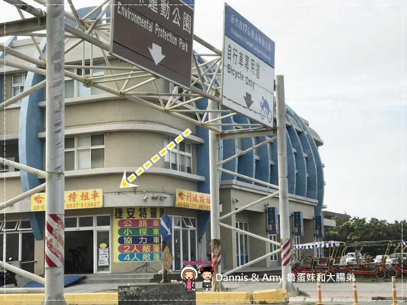 20161203《新竹南寮租車》南寮騎單車挑戰17公里海岸線成功了沒??(影片) (1).jpg
