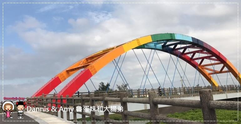 20161203《新竹南寮租車》南寮騎單車挑戰17公里海岸線成功了沒??(影片) (13).jpg