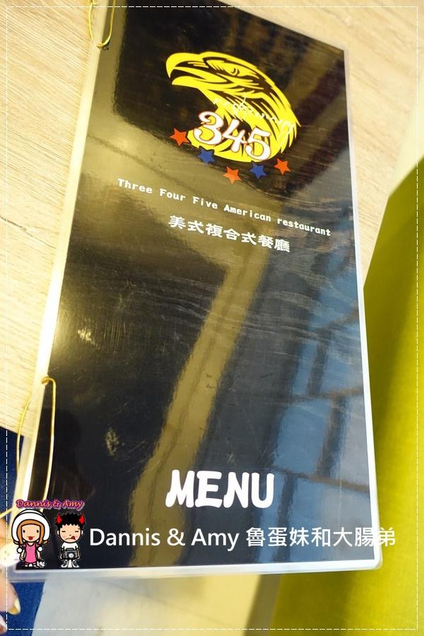 20170209《新莊捷運站附近餐廳》345美式複合式餐廳。黑松露培根蘆筍燉飯。雞肉帕尼尼。沙拉菜色推薦︱新開幕營業時間。菜單分享 (貪吃影片) (4).jpg