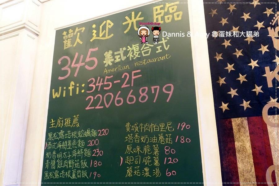 20170209《新莊捷運站附近餐廳》345美式複合式餐廳。黑松露培根蘆筍燉飯。雞肉帕尼尼。沙拉菜色推薦︱新開幕營業時間。菜單分享 (貪吃影片) (35).jpg