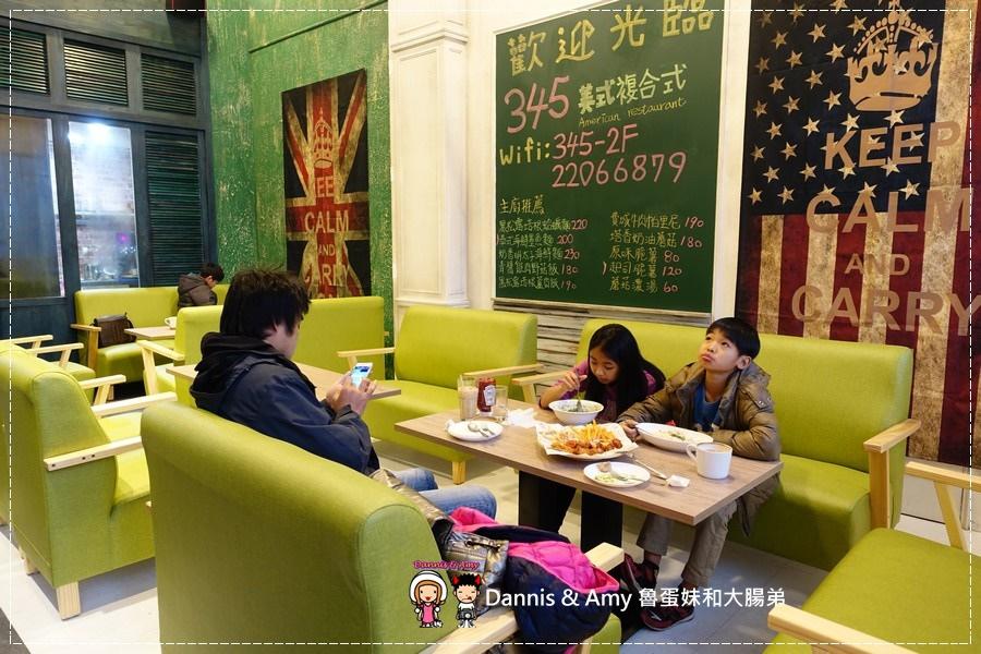 20170209《新莊捷運站附近餐廳》345美式複合式餐廳。黑松露培根蘆筍燉飯。雞肉帕尼尼。沙拉菜色推薦︱新開幕營業時間。菜單分享 (貪吃影片) (36).jpg