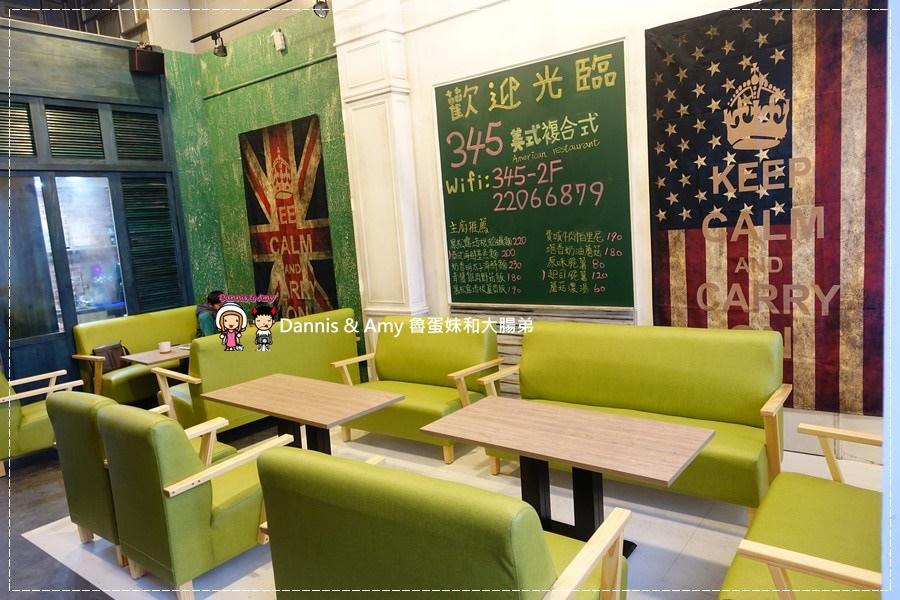20170209《新莊捷運站附近餐廳》345美式複合式餐廳。黑松露培根蘆筍燉飯。雞肉帕尼尼。沙拉菜色推薦︱新開幕營業時間。菜單分享 (貪吃影片) (44).jpg