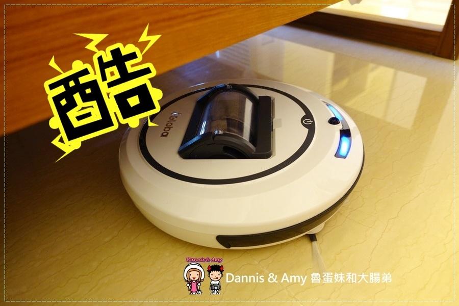 20170201《清潔家電》iGloba酷掃Z08 掃地機器人。超強吸力清潔簡單。頭髮灰塵OUT︱開箱評價心得分享 (影片) (26)