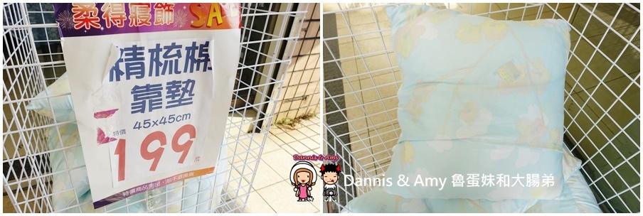 20170216《台北寑具特賣會》北投公館路「百貨專櫃品牌寑具」特價1折起。枕頭、精梳棉床組、羊毛被、福利品零碼商品最後出清︱現場影片 (7).jpg