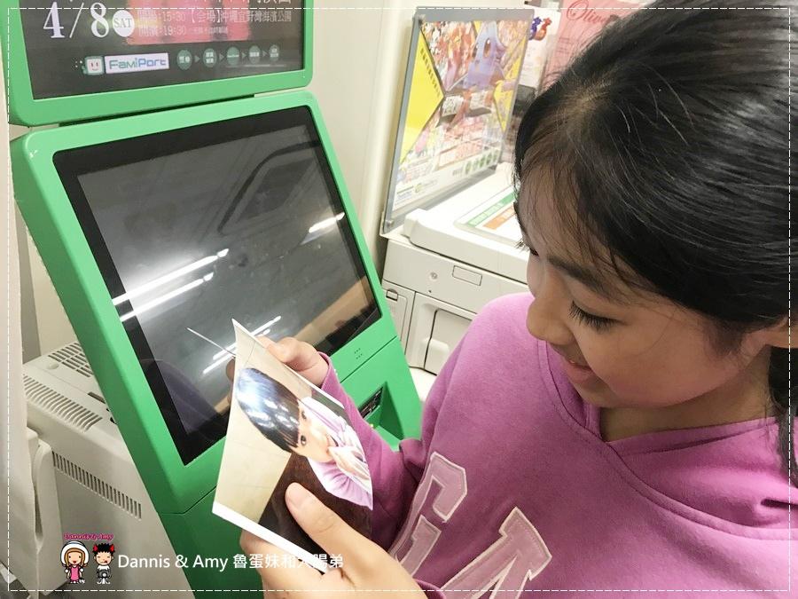 20170221《便利商店洗照片》臨時沖印照片到FamilyMart 全家便利商店、萊爾富靠相片立可得8秒搞定︱操作說明。價錢。門市據點分享 (22).JPG