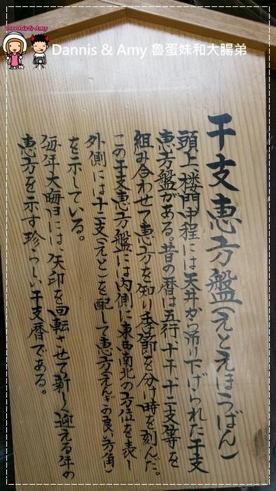 20160908《日本九州福岡景點》博多祇園駅附近走走-櫛田神社︱ (43).jpg