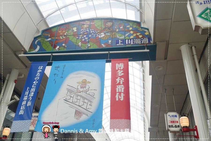 20160908《日本福岡住宿》福岡花青年旅館(Fukuoka Hana Hostel)︱地下鐵空港線中洲川端站附近(影片) (7).jpg