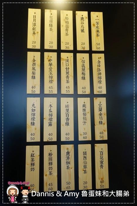 20170313《新竹飲料店分享》一芳水果茶-新竹新豐店。招牌水果茶。粉圓綠茶 好喝嗎?︱開箱影片 (3).jpg
