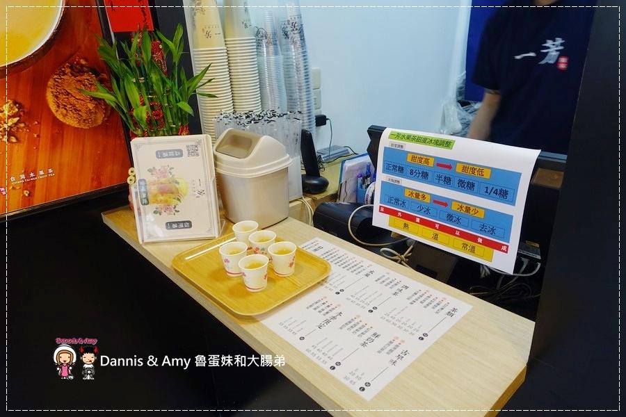 20170313《新竹飲料店分享》一芳水果茶-新竹新豐店。招牌水果茶。粉圓綠茶 好喝嗎?︱開箱影片 (13).jpg