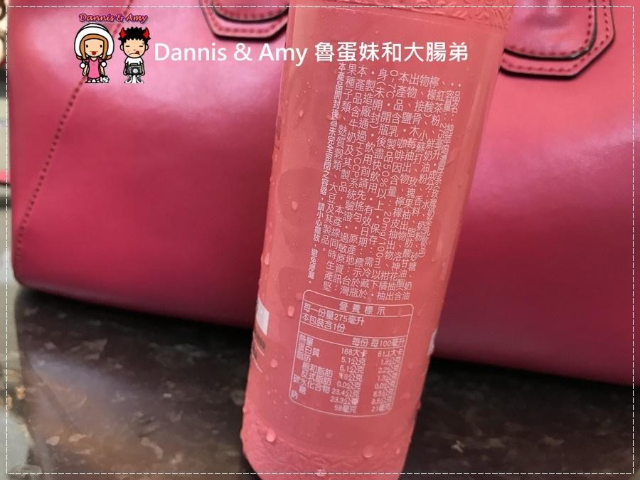 20170316《便利商店飲料分享》純萃。喝 新品上市玫瑰奶茶。玫瑰蜜香奶茶︱美美的粉紅色好喝嗎?315~411嘗鮮價25元 (影片) (10).JPG