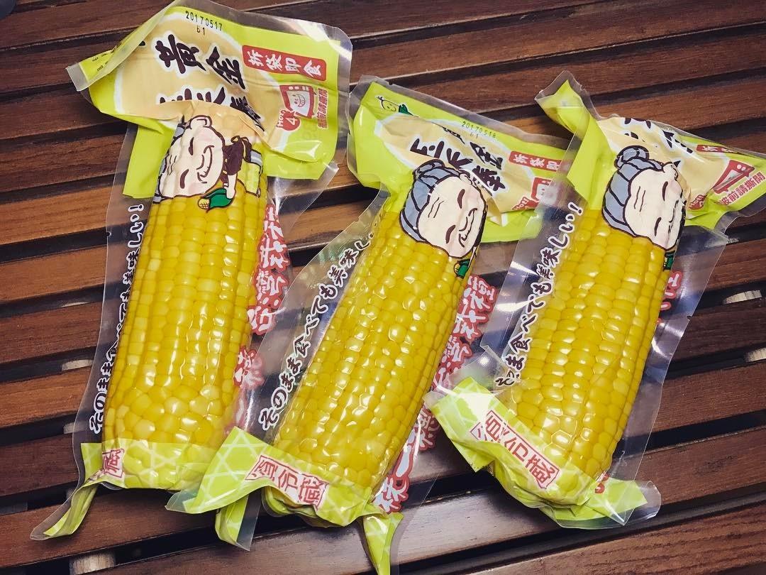 20170331《7-11新品》養樂多系列篇。8元台灣養樂多 PK 韓國韓星愛喝的養樂多軟糖冰沙。養樂多軟糖。養樂多洋芋片︱ (廢話很多的開箱影片) (3).jpg