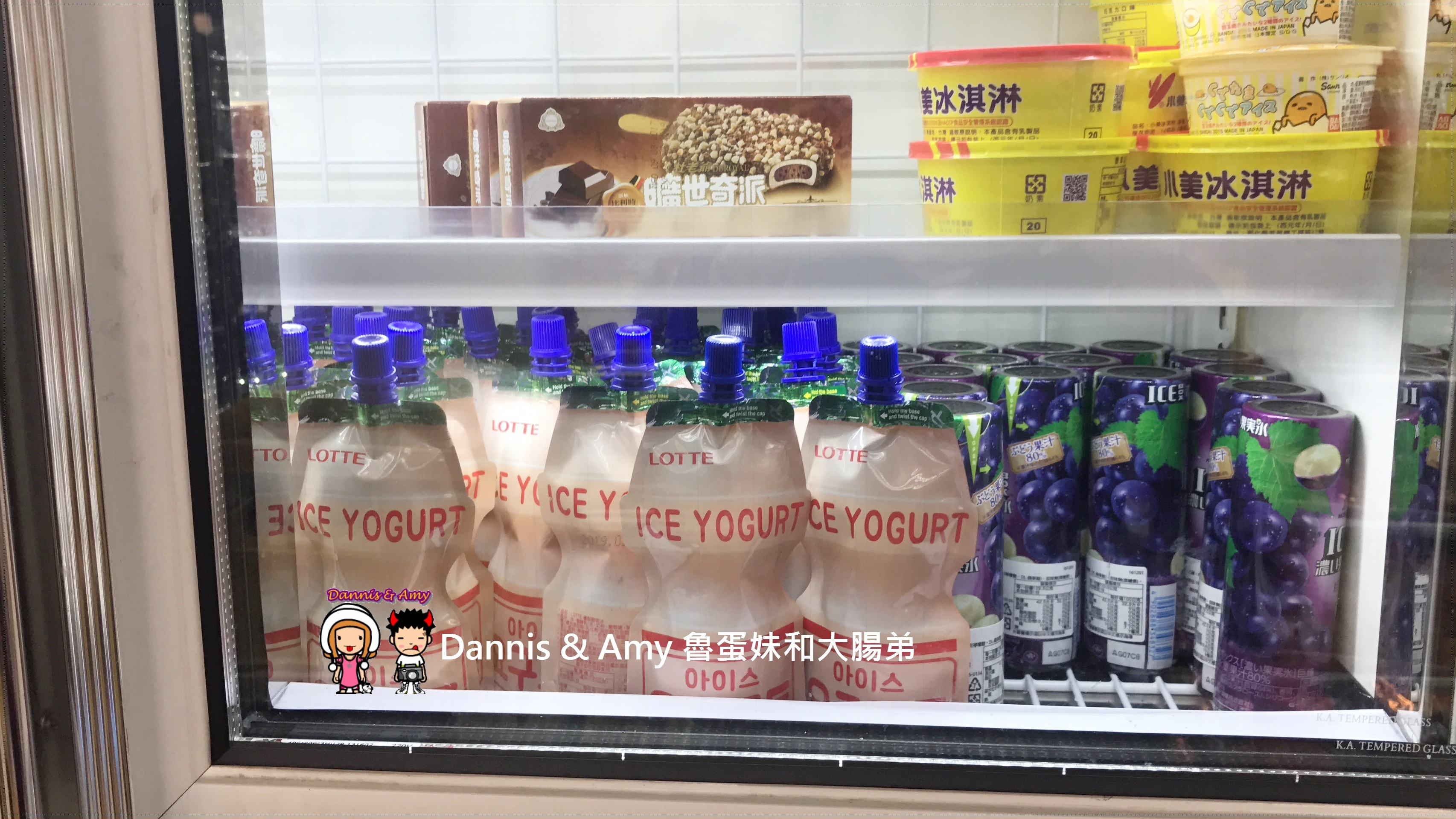 20170331《7-11新品》養樂多系列篇。8元台灣養樂多 PK 韓國韓星愛喝的養樂多軟糖冰沙。養樂多軟糖。養樂多洋芋片︱ (廢話很多的開箱影片) (7).JPG