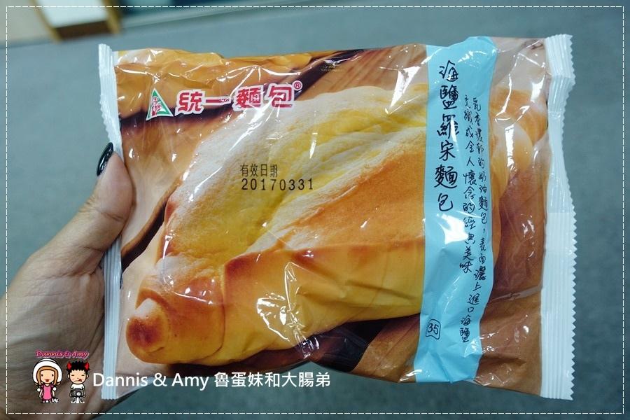 20170331《7-11新品》養樂多系列篇。8元台灣養樂多 PK 韓國韓星愛喝的養樂多軟糖冰沙。養樂多軟糖。養樂多洋芋片︱ (廢話很多的開箱影片) (34).jpg