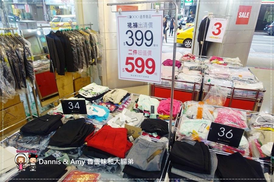 20170406《2017台北G2000特賣會》G2000過季商品。裙褲類、領帶399元件二件只要59 (2).jpg