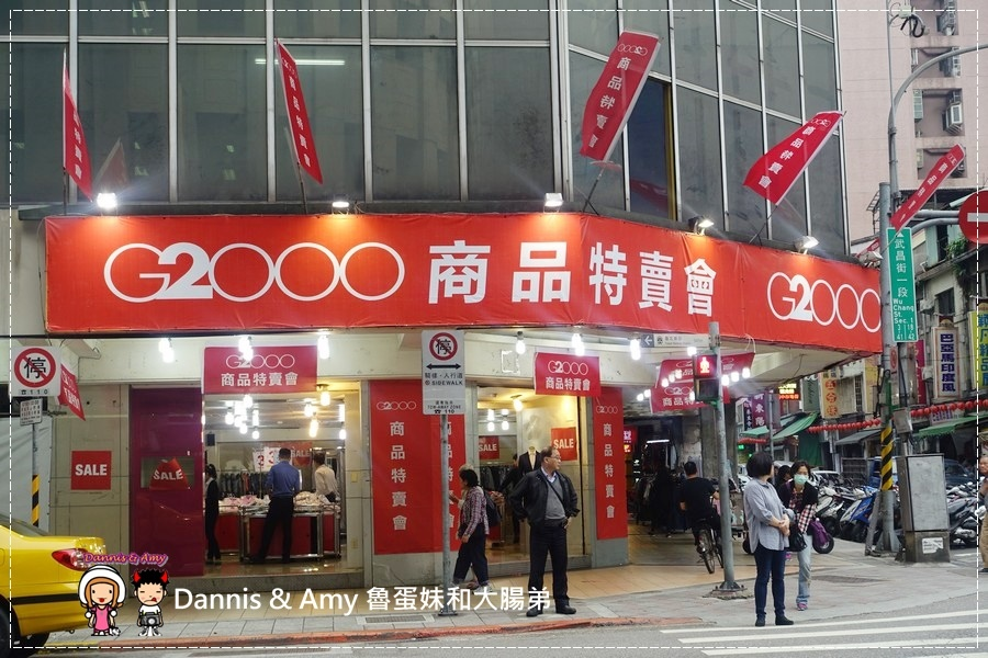 20170406《2017台北G2000特賣會》G2000過季商品。裙褲類、領帶399元件二件只要59 (1).jpg