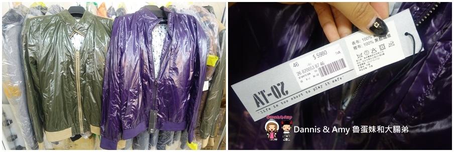 20170406《2017台北G2000特賣會》G2000過季商品。裙褲類、領帶399元件二件只要59 (14).jpg