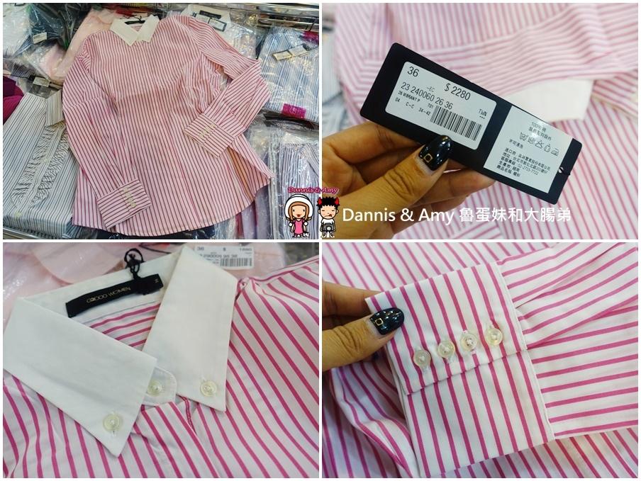20170406《2017台北G2000特賣會》G2000過季商品。裙褲類、領帶399元件二件只要59 (33).jpg