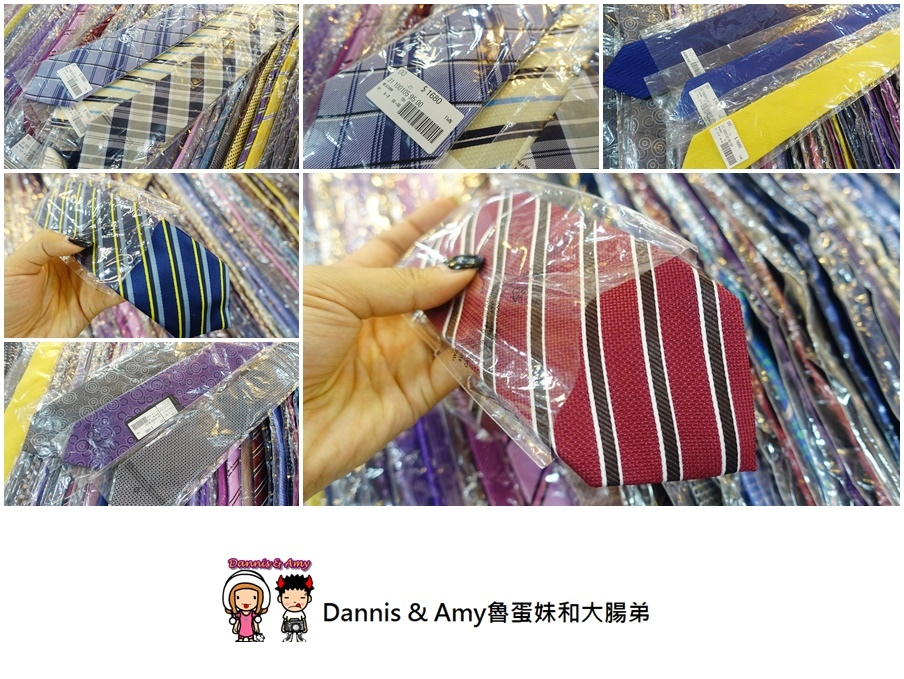 20170406《2017台北G2000特賣會》G2000過季商品。裙褲類、領帶399元件二件只要59 (40).jpg