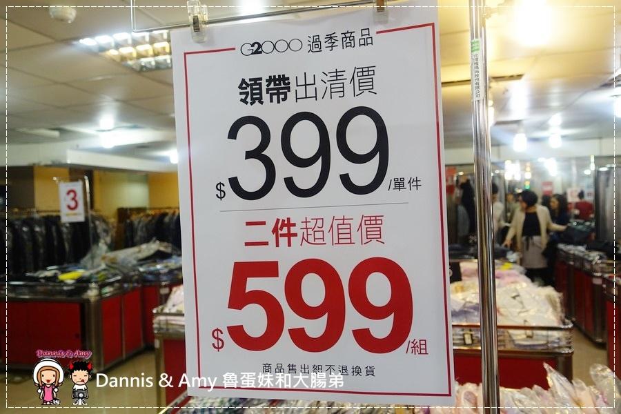 20170406《2017台北G2000特賣會》G2000過季商品。裙褲類、領帶399元件二件只要59 (41).jpg