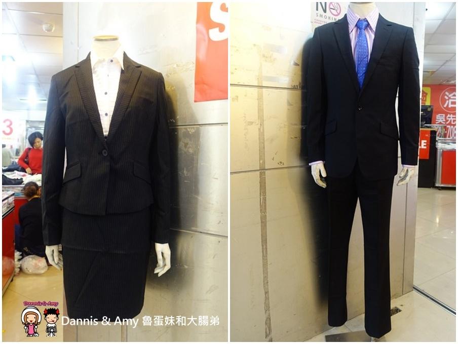20170406《2017台北G2000特賣會》G2000過季商品。裙褲類、領帶399元件二件只要59 (43).jpg