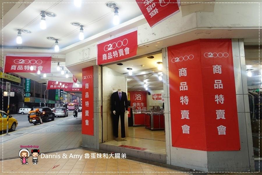 20170406《2017台北G2000特賣會》G2000過季商品。裙褲類、領帶399元件二件只要59 (45).jpg