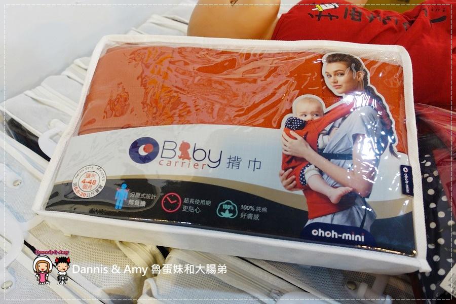 20170413《台北特賣會》Esprit 190元起~3件再8折5件再6折。ohoh-mini孕婦裝4件只要2000元︱(影片) (56).jpg