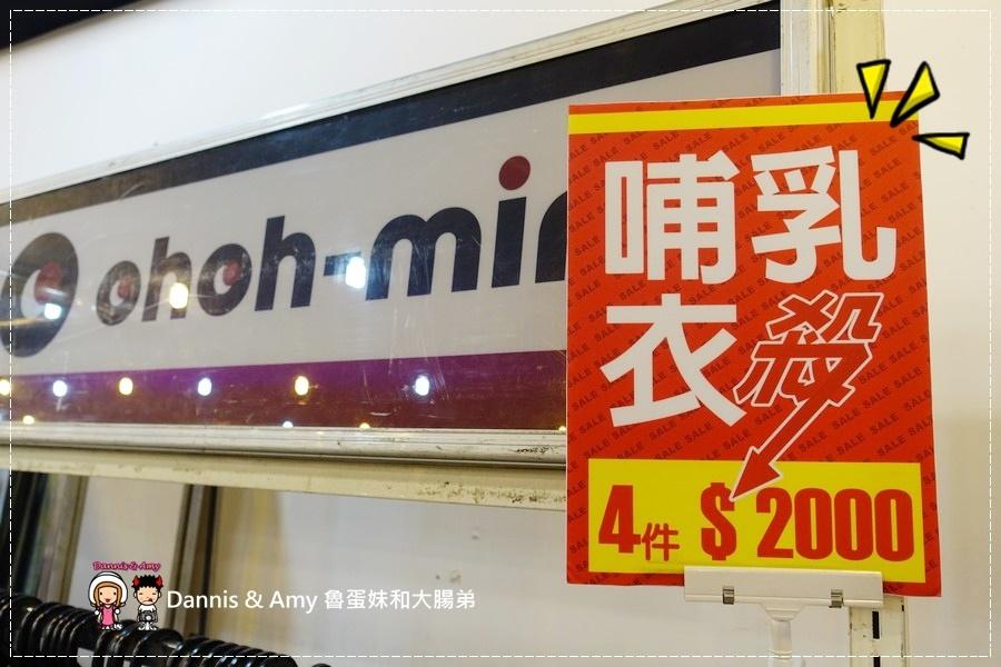 20170413《台北特賣會》Esprit 190元起~3件再8折5件再6折。ohoh-mini孕婦裝4件只要2000元︱(影片) (64).jpg