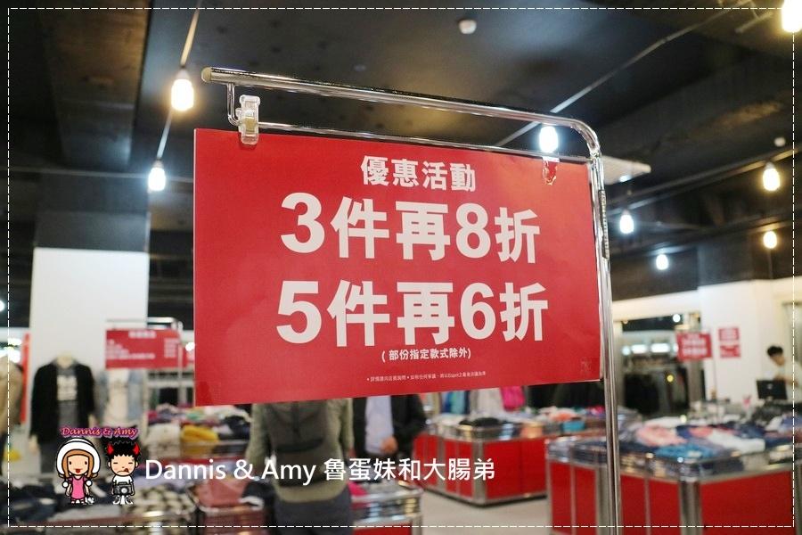 20170413《台北特賣會》Esprit 190元起~3件再8折5件再6折。ohoh-mini孕婦裝4件只要2000元︱(影片) (70).jpg