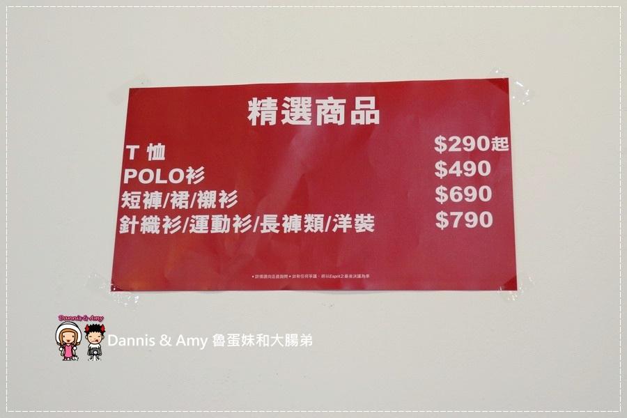 20170413《台北特賣會》Esprit 190元起~3件再8折5件再6折。ohoh-mini孕婦裝4件只要2000元︱(影片) (75).jpg