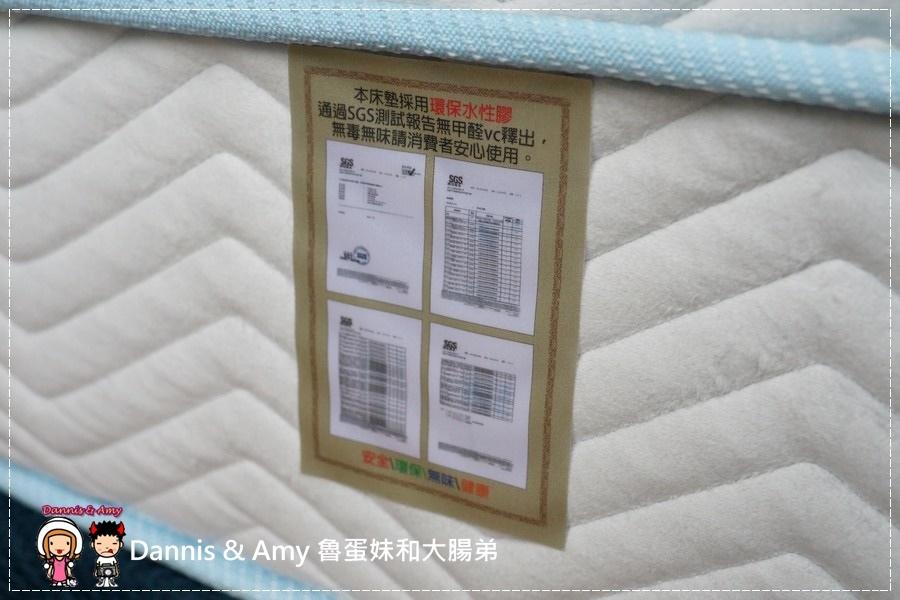 20170415《台北床墊推薦》台灣手工製作。新莊客製化床墊工廠。Beddy 貝蒂名床X彈簧床怎麼選?  (36).jpg