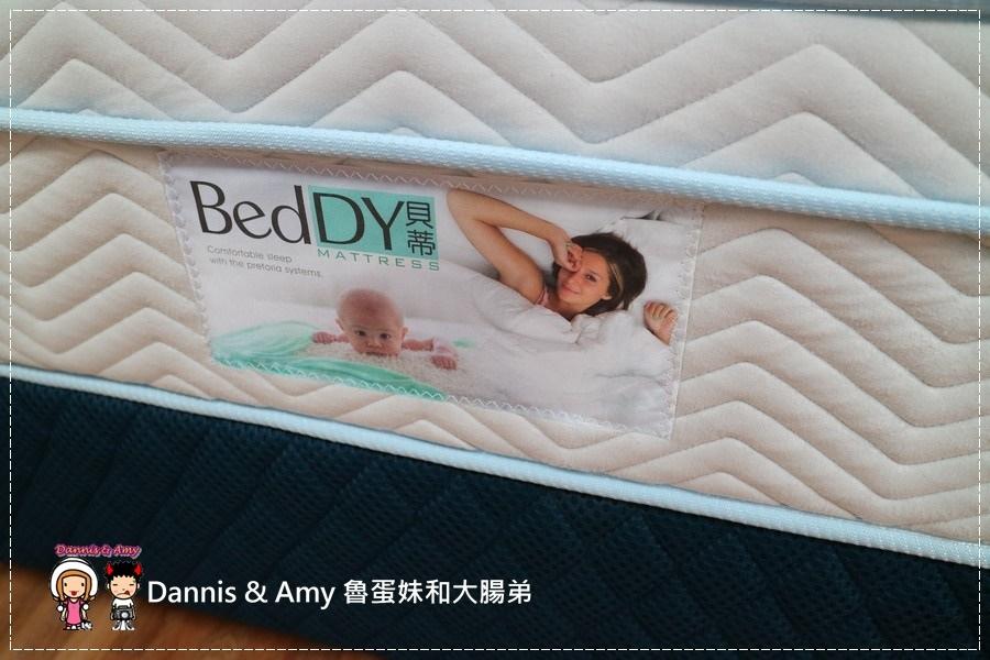 20170415《台北床墊推薦》台灣手工製作。新莊客製化床墊工廠。Beddy 貝蒂名床X彈簧床怎麼選?  (35).jpg