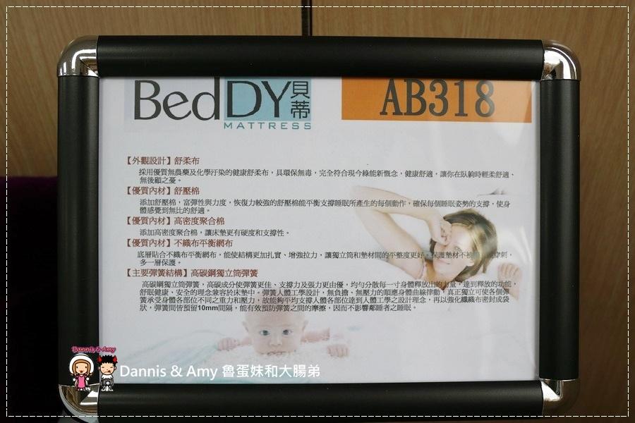 20170415《台北床墊推薦》台灣手工製作。新莊客製化床墊工廠。Beddy 貝蒂名床X彈簧床怎麼選?  (33).jpg