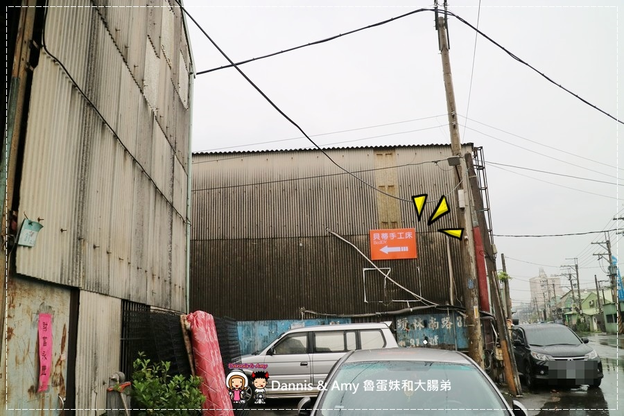 20170415《台北床墊推薦》台灣手工製作。新莊客製化床墊工廠。Beddy 貝蒂名床X彈簧床怎麼選?  (9).jpg