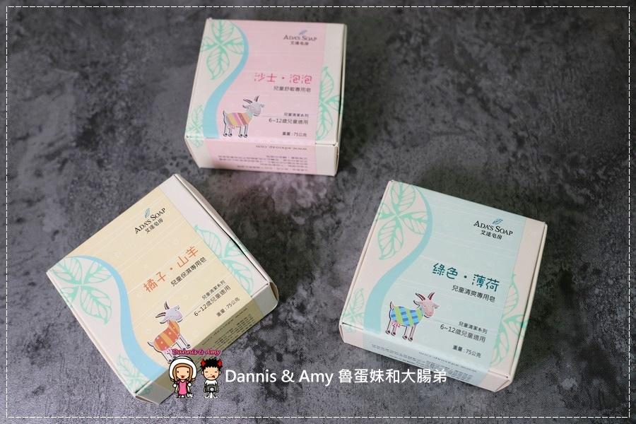 20170424《清潔保養》兒童專用的平價好皂x艾達兒童手工皂(ADA SOAP)︱沙士泡泡。橘子山羊。綠色薄荷香氣推薦!(影片) (1).jpg