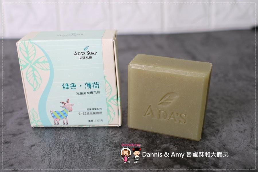 20170424《清潔保養》兒童專用的平價好皂x艾達兒童手工皂(ADA SOAP)︱沙士泡泡。橘子山羊。綠色薄荷香氣推薦!(影片) (22).jpg