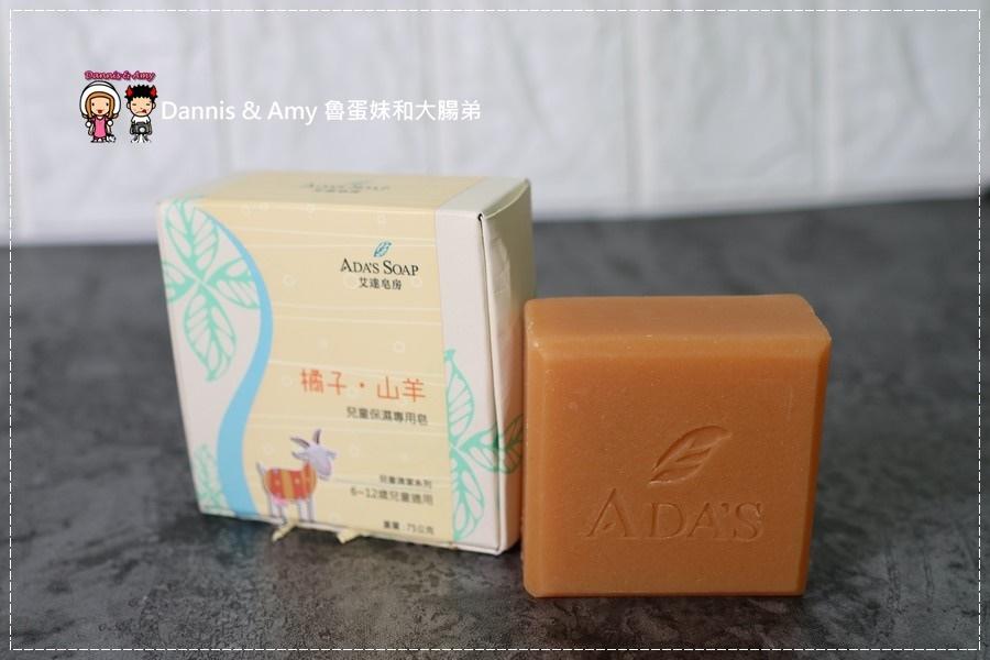 20170424《清潔保養》兒童專用的平價好皂x艾達兒童手工皂(ADA SOAP)︱沙士泡泡。橘子山羊。綠色薄荷香氣推薦!(影片) (23).jpg