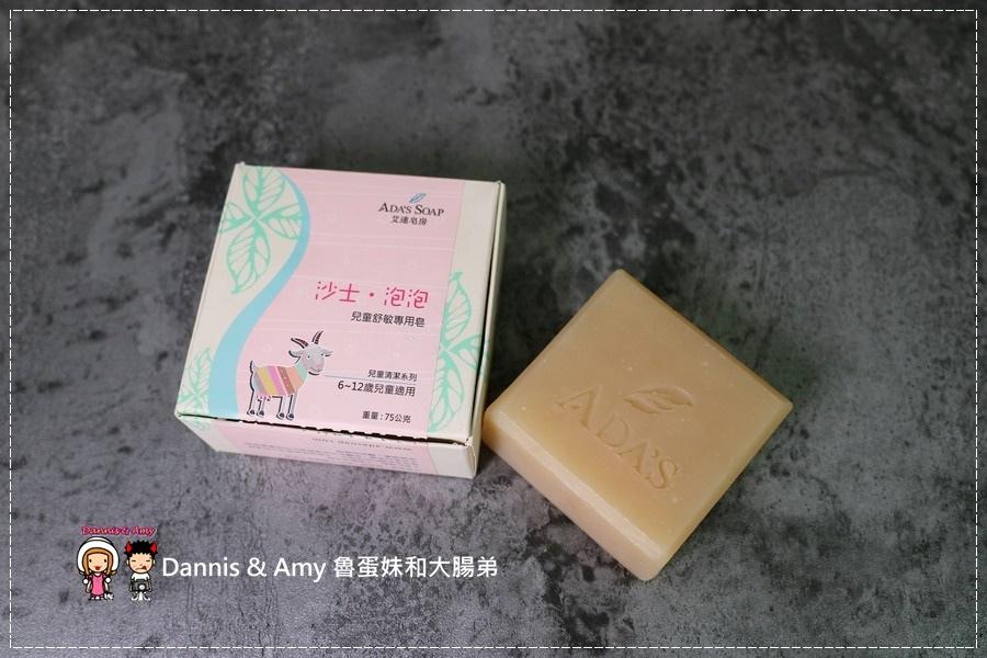 20170424《清潔保養》兒童專用的平價好皂x艾達兒童手工皂(ADA SOAP)︱沙士泡泡。橘子山羊。綠色薄荷香氣推薦!(影片) (28).jpg