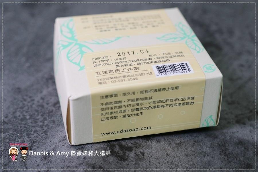 20170424《清潔保養》兒童專用的平價好皂x艾達兒童手工皂(ADA SOAP)︱沙士泡泡。橘子山羊。綠色薄荷香氣推薦!(影片) (35).jpg