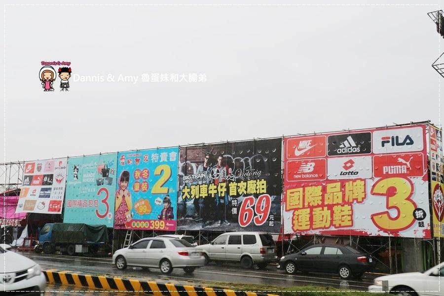 20170427《彰化永靖特賣會》 (1).jpg