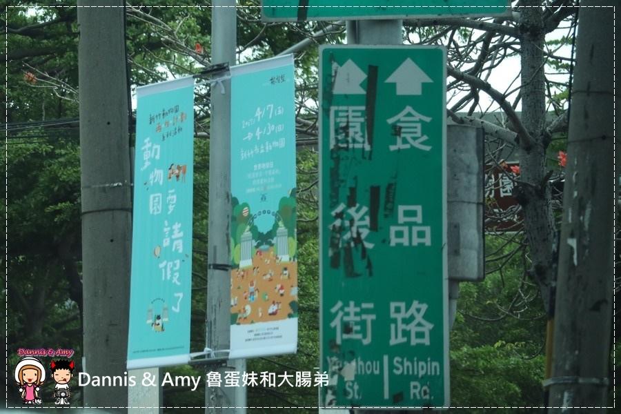 20170422《新竹景點》令新竹人驕傲的新竹市立動物園即將「請假」啦!。期待「新」動物園的模樣|(影片) (53).jpg