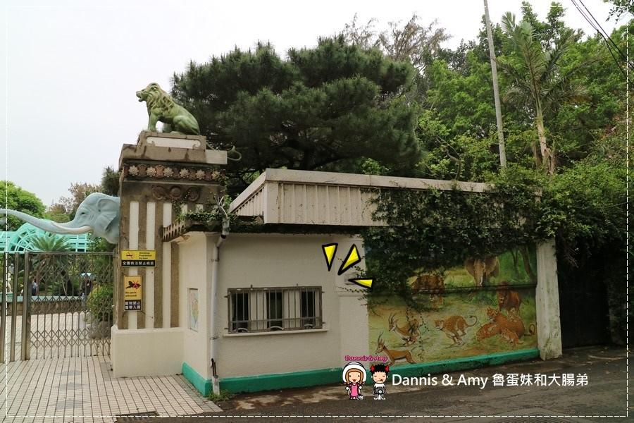 20170422《新竹景點》令新竹人驕傲的新竹市立動物園即將「請假」啦!。期待「新」動物園的模樣|(影片) (52).jpg