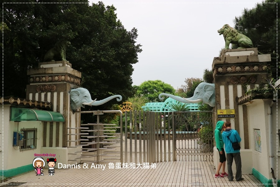 20170422《新竹景點》令新竹人驕傲的新竹市立動物園即將「請假」啦!。期待「新」動物園的模樣|(影片) (51).jpg