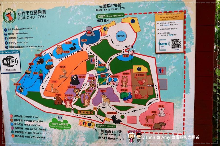 20170422《新竹景點》令新竹人驕傲的新竹市立動物園即將「請假」啦!。期待「新」動物園的模樣|(影片) (26).jpg