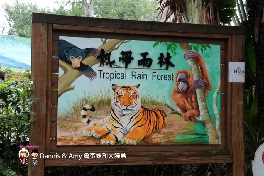 20170422《新竹景點》令新竹人驕傲的新竹市立動物園即將「請假」啦!。期待「新」動物園的模樣|(影片) (14).jpg