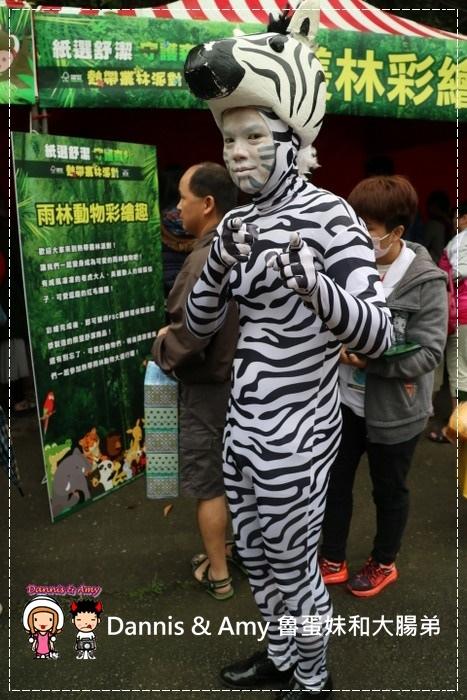 20170422《新竹景點》令新竹人驕傲的新竹市立動物園即將「請假」啦!。期待「新」動物園的模樣|(影片) (13).jpg