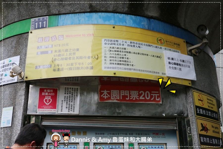 20170422《新竹景點》令新竹人驕傲的新竹市立動物園即將「請假」啦!。期待「新」動物園的模樣|(影片) (10).jpg
