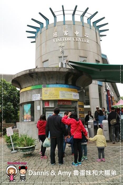 20170422《新竹景點》令新竹人驕傲的新竹市立動物園即將「請假」啦!。期待「新」動物園的模樣|(影片) (9).jpg