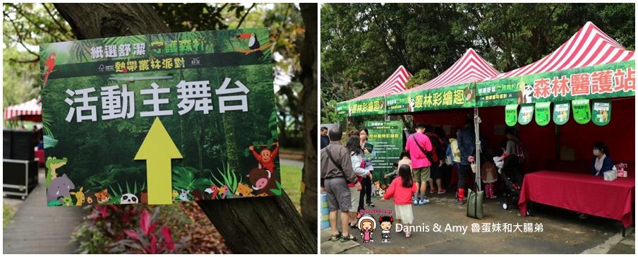 20170422《新竹景點》令新竹人驕傲的新竹市立動物園即將「請假」啦!。期待「新」動物園的模樣|(影片) (1).jpg