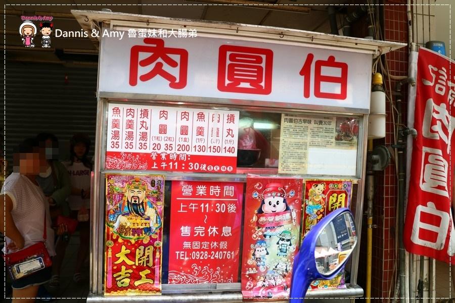 20170501《新竹美食》蕭記肉圓伯。肉羹湯。魚羹湯。中正市場正對面|(影片) (17).jpg